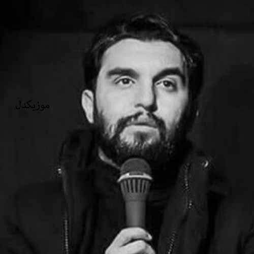 دانلود مداحی دلتنگم برا لباس نوکریت میمیرم برای ماتمت حسین از حمید علیمی