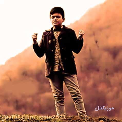 دانلود آهنگ اگه میخوای بری برو اما بدون دوست دارم ابولفضل حیدری