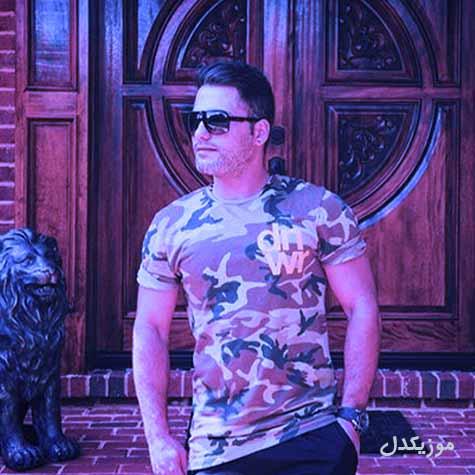 دانلود آهنگ راهشو پیدا کردم چجوری عاشقم شی احمد سعیدی