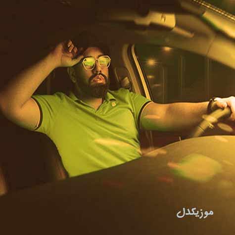 دانلود آهنگ دوباره فکر کردم به تو دلم پر کشید محمد لطفی