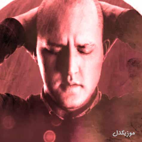 دانلود اهنگ همه دنیا یه طرف عشق زندگیم یه طرف ؛ محمد طاهر