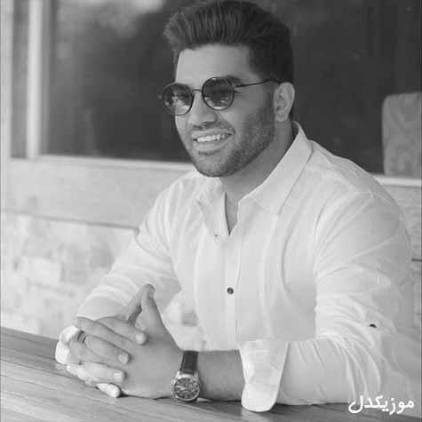 دانلود آهنگ وای من یارت شدم وای بیمارت شدم ؛ محمد زند وکیلی