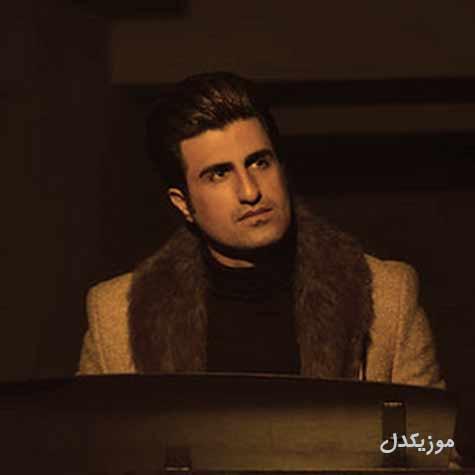 دانلود اهنگ یکم برام گریه بکن ؛ محسن لرستانی