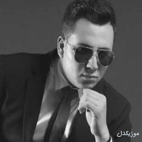 دانلود آهنگ مایه مایه عثمان نوروزف ( او یو بی مایا مایا ) لیوبی مایا