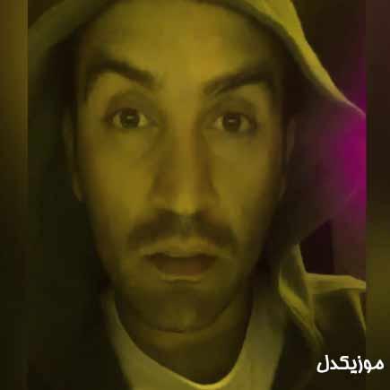 دانلود آهنگ حواست هست بهش کی تنهات گذاشت احمد سلو
