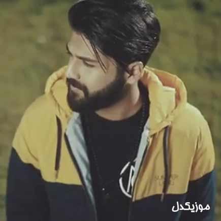 دانلود اهنگ من اگه صد سال برگردم به عقب بازم عاشقت میشم / علی صدیقی