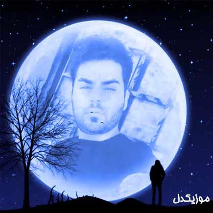 دانلود آهنگ هنوز جاتو تو قلبم به هیچکسی ندادم حسین عامری
