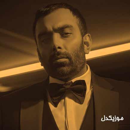 دانلود آهنگ بیا بریم یه جای دور بدون دغدغه صبور مسعود صادقلو / بیا بریم همه کسم