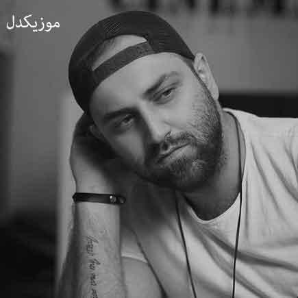 دانلود آهنگ کشوندی منو سمت گردابت دلم خواست که بشم عشق نابت احمد صفایی
