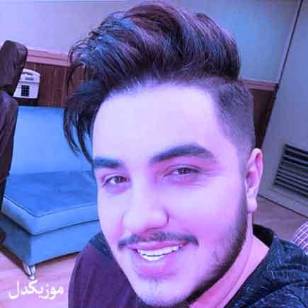 دانلود آهنگ زیباترین خنده هاتو نگهدار واسه منو آرون افشار