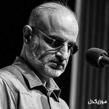 دانلود اهنگ هوامو نداشتی هوایی شدم محمد اصفهانی