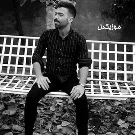 دانلود اهنگ این دریای خیانت مره بکوشته رامین مهری