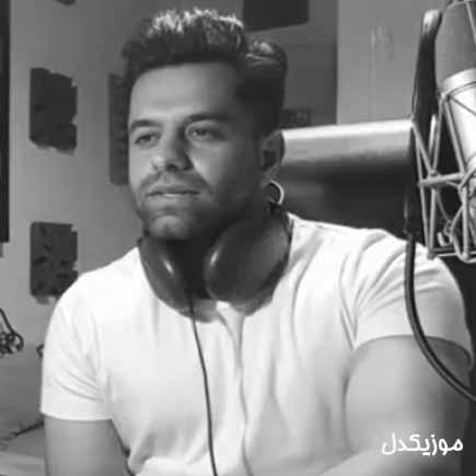دانلود آهنگ هم مسیر من حال زندگی رو به راه نیست رضا بهرام