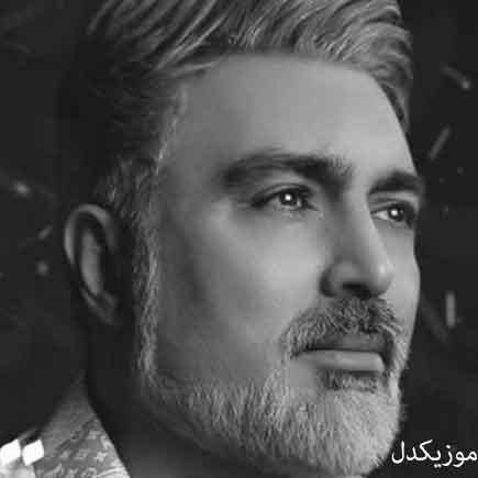 دانلود آهنگ این روزا هیچی سر جاش نیست جز توی که تو دلم جاته مسعود صابری