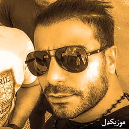 دانلود ریمیکس دلبر دلبر تو که دل میبری از آدمای این شهر علی پارسا