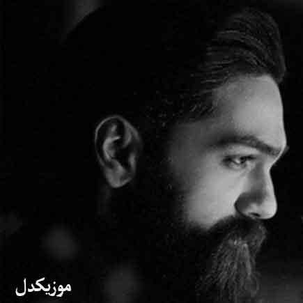 دانلود آهنگ خواب دیدم آسمون از چشم ماه افتاده بود علی زند وکیلی