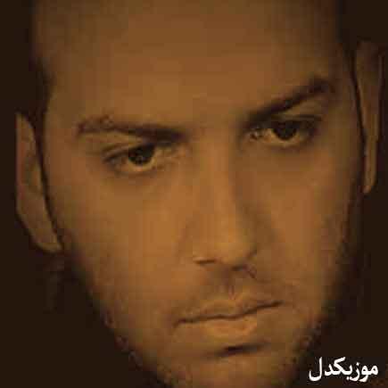 دانلود آهنگ شکسته شد شیشه آرزویم ای پدر محمدرضا طاهرخانی