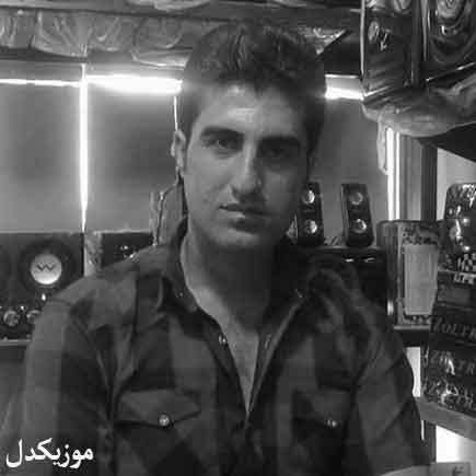 دانلود آهنگ غصه نخور یاکریم دوباره پر میگیری محسن لرستانی