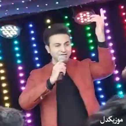 دانلود اهنگ ببوسم دستهای پینه بسته مرتضی جعفرزاده