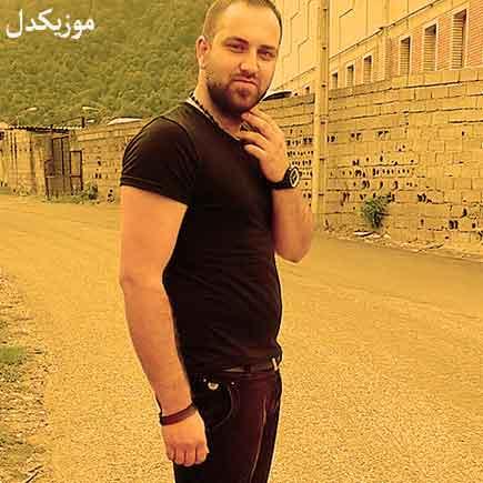 دانلود آهنگ یادگار ازت دارم دلم به اون خوشه احمد صفایی