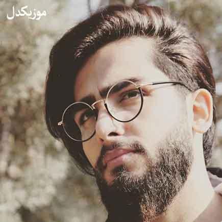 دانلود آهنگ بدنت بکرترین سوژه نقاشی ها علی علیزاده