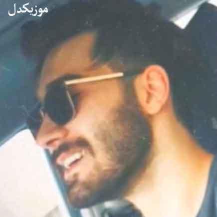 دانلود آهنگ من تنگه دلم اما میدونم که تو نه علی یاسینی / فراموشت میکنم این دفه