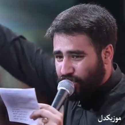 دانلود مداحی شب آرزوها همین آرزومه حسین طاهری