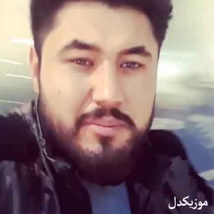 دانلود آهنگ برده دل منو دخترک جمال مبارز / افغانی برده دل مره دختره