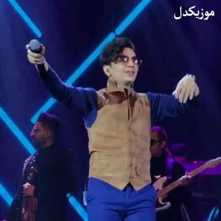دانلود آهنگ یه چشم اشکه برات اون یکی خونه برات محسن ابراهیم زاده