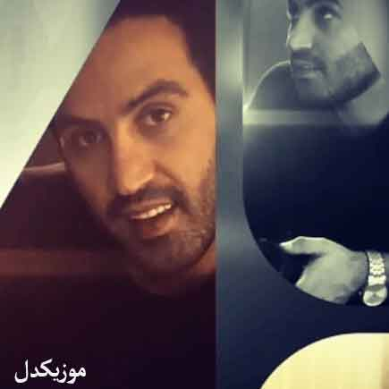 دانلود آهنگ کاش نبودم کاش همون اول ازت خواسته بودم احمد سلو