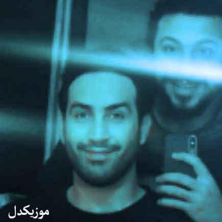 دانلود آهنگ یکی مثل من چشماش هر شب از عشقت بارید احمد سلو