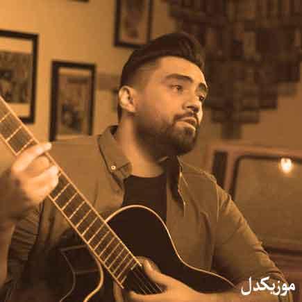 دانلود آهنگ تو ماندی در دل طوفان که با جانت فداکاری کنی علی منتظری