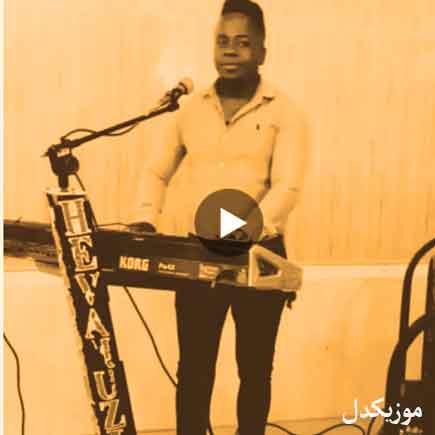 دانلود آهنگ سیگاری که دادی به من روشن نکردم دستمه علی نادری