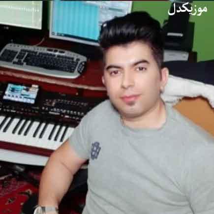دانلود آهنگ گرفته از زمونه دل خدایا علی رزاقی