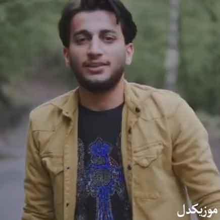 دانلود آهنگ امان زار امان علیرضا باباجانی / در حق منه عاشق همیشه بد هاکردی