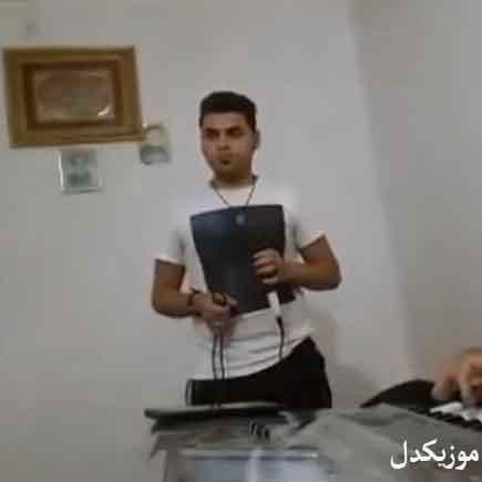 دانلود آهنگ حسین عامری پدر   دریای مهر و وفا تکیه گاهم ای پدر