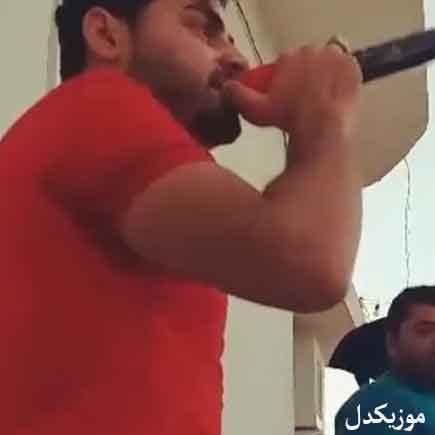 دانلود آهنگ منو نگاه نکردی رفتی و درد کشیدم حسین عامری / به جز عکس دوتایی من