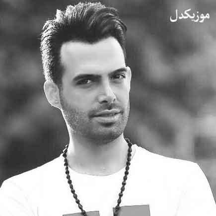 دانلود آهنگ شبا با هم بودیم جلو شومینه ماهان بهرام خان