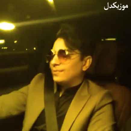 دانلود آهنگ خوش باش محسن ابراهیم زاده