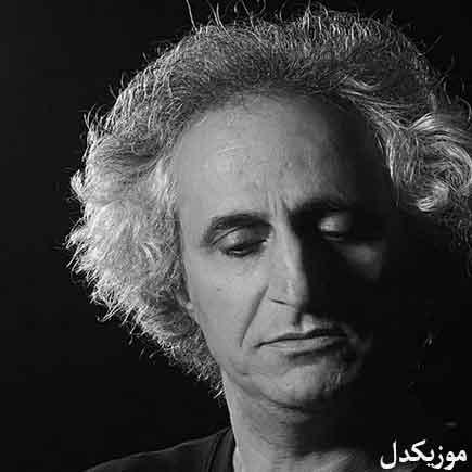 دانلود آهنگ دنیا وفا ندارد ای نور هر دو دیده محسن نامجو