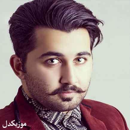 دانلود آهنگ آهای آهای خواستنی تو با دلم همدمی رضا احمدی