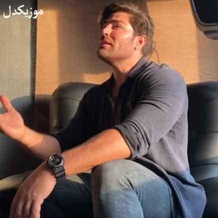 دانلود آهنگ اسمم به گردنبند توست این جان من پابند توست رضا ملک زاده