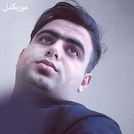 دانلود آهنگ چقدر امشب دلم یاد گذشته کرده علی قنبری