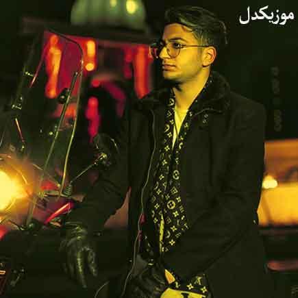 دانلود آهنگ نه یه دل نه صد دل با هزار تا دل عاشقش شدم محسن بیات