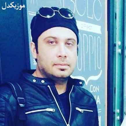 دانلود آهنگ کل بکش ای کف بزن راحت جان آمده محسن چاوشی