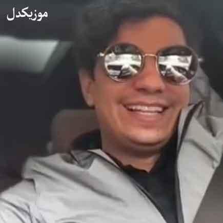 دانلود آهنگ گندمی روی منو حال بیقرارم محسن ابراهیم زاده