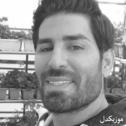 دانلود آهنگ چه میکنم چه کودکانه بی تو گریه میکنم رضا ملک زاده