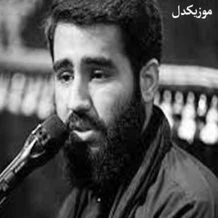 دانلود مداحی عجب شب قدری شده الهی زینب بمیره حسین طاهری