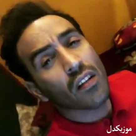 دانلود آهنگ استرس دارم نمیدونم چرا حالم خرابه احمد سلو
