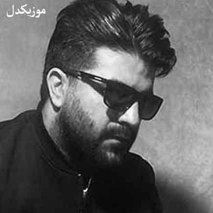 دانلود آهنگ آهای بی معرفت ببین من از کی خوردم مجید خراطها